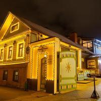 Tatarskaya Usadba