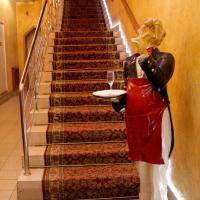 Гостиница Носовиха