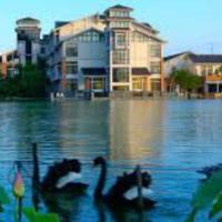 Narada Resort & Spa Xanadu Hangzhou