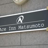 Ace Inn Matsumoto