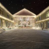 Парк-отель Домодедово