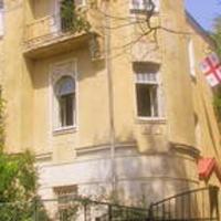Guest House Irina Tbilisi