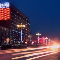 Hua Xin International Hotel