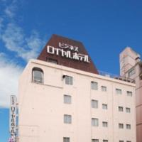 로열 호텔