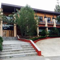 Portal Del Caroig