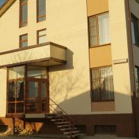 Гостевой Дом Приднепровский