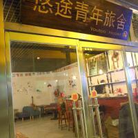 Youtoo Youth Hostel Chongli