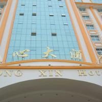 Tongxin Hotel