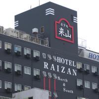 Hotel Raizan South