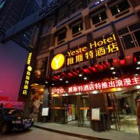 Yeste Hotel Yichang Cultrual Square