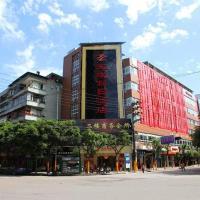 Nanchong Tiancheng Holiday Hotel