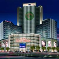 Hefeng International Business Hotel
