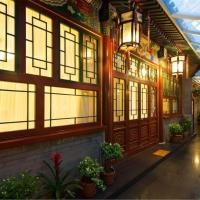 Beijing Rong Courtyard Boutique Hotel