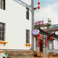 Old Town of Dali Guanshan Jiayuan Boutique Hostel