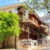 KULA Boutique Hotel