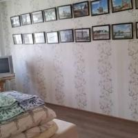 Apartment On Industrial'naya