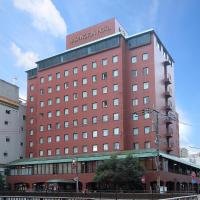 Nagasaki Washington Hotel