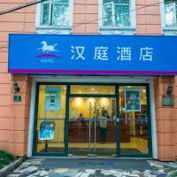 Hanting Express Shanghai Maoming Road