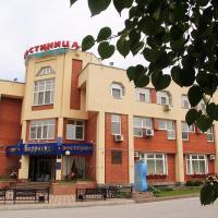Отель Барракуда