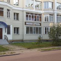 Мини Отель Офицерская