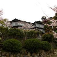 Onomichi Guest House Miharashi-tei