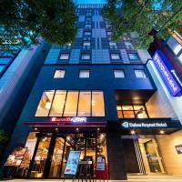 Daiwa Roynet Hotel Chiba Ekimae