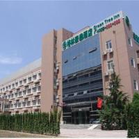 GreenTree Inn Tianjin Huayuan Subway Station Guiyuan Road Business Hotel