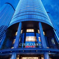 Courtyard by Marriott Hangzhou Qianjiang