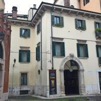 Casa Ferrari Appartamento Verona