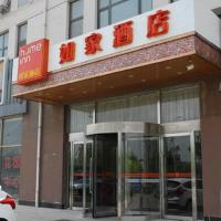 Home Inn Tianjin Meijiang Conference and Exhibition Centre Shiyou Bridge