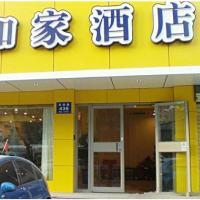 Home Inn Lanzhou Qingyang Road Shuangchengmen