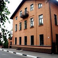 Бутик Отель Red House