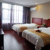 GreenTree Inn Huangshan TangKou Beauty Spot South Gate Transfer Center Business Hotel