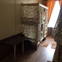 Hostels Rus - Norilsk