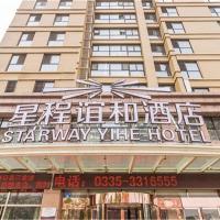 Starway Hotel Qinhuangdao Heping Street