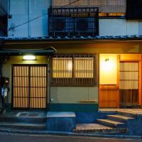 清水寺旅館