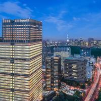 王子畫廊東京紀尾井町豪華精選酒店