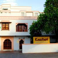 Hotel Kishan Kunj