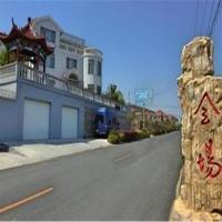 Qingdao Laoshan HUI Seaview Apartment