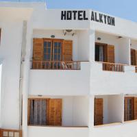 Hotel Alkyon