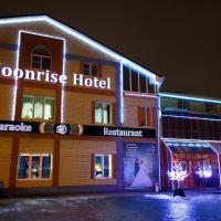 Moonrise Отель