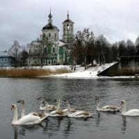 Hotel Krivitesk