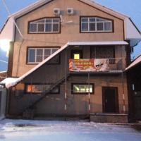 Гостевой Дом «Тульский»