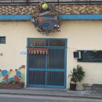 Guest House & Cafe Ohana