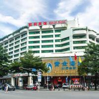 Shenzhen Kaili Hotel, Guomao Shopping Mall