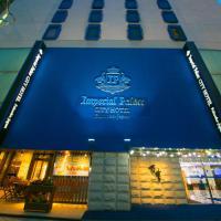 福岡皇宮城市酒店