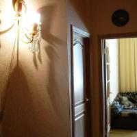 Мини-отель «Надежда»