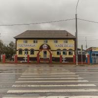 Motel in Arkhipovka