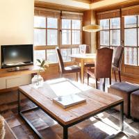 Apartamento Val de Ruda Luxe XI
