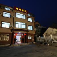 Xitang Suiyuan Inn